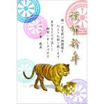 源氏車の年賀状デザイン|南天と子文字のイラスト