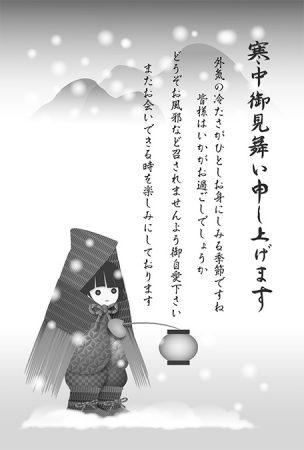 寒中見舞いデザイン・蓑帽子の少女・モノクロ
