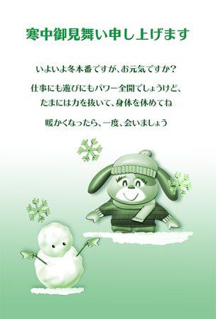 寒中見舞いデザイン・犬と雪だるま・オーバレイ