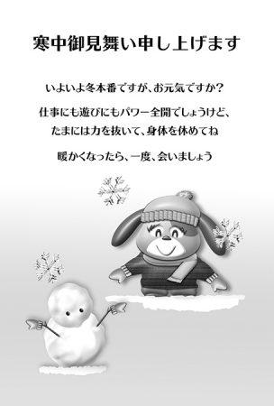 寒中見舞いデザイン・犬と雪だるま・モノクロ