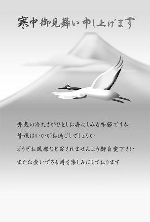 寒中見舞いデザイン・丹頂鶴・モノクロ