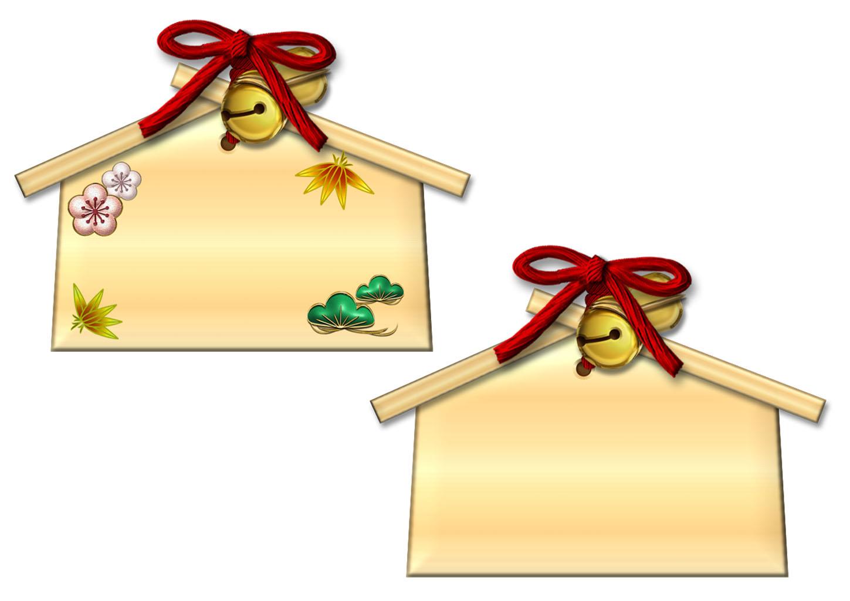 絵馬の年賀状イラストを無料ダウンロード|シンプルな絵馬