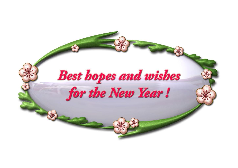 英語の年賀状賀詞「Best hopes…」の年賀状イラスト