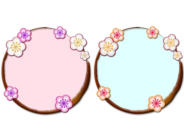 年賀状イラスト|梅の木の円形プレート