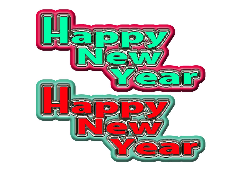 happy new year 袋文字の年賀状イラスト