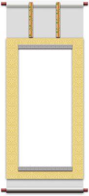 年賀状イラスト|掛け軸(かけじく)の飾り枠