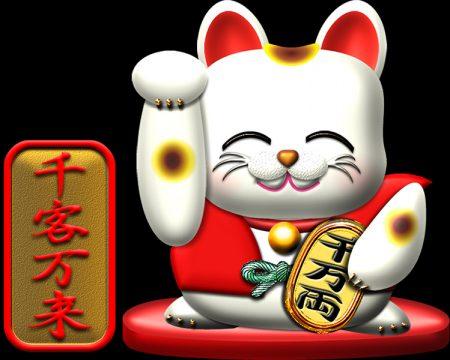 年賀状イラスト|「千客万来」招き猫