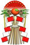 年賀状イラスト|松の注連(しめ)飾り