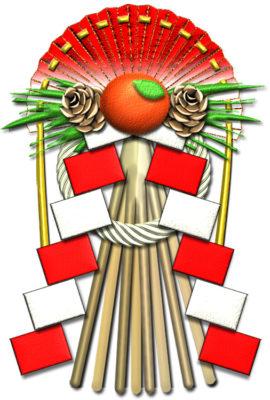 松の注連(しめ)飾りのイラスト