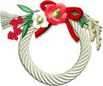 年賀状イラスト|おしゃれな輪飾り