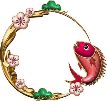 年賀状イラスト|鯛のメタルな飾り枠
