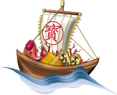 波と宝船のイラスト