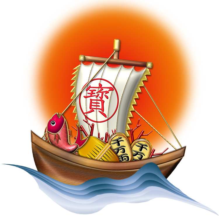 年賀状イラスト|初日を背負う宝船
