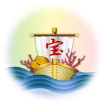 年賀状イラスト|前へ進む宝船