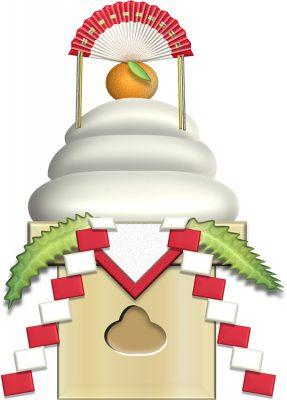 年賀状イラスト 鏡餅(かがみもち)
