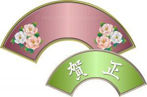 年賀状イラスト 「賀正」付き扇形の重ねプレート2