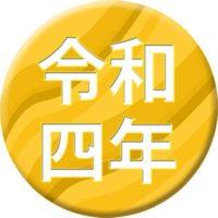 年賀状ダウンロード無料素材|illust-71b
