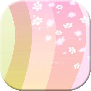 年賀状イラスト|桜の春色プレート2