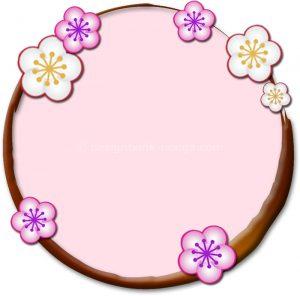 年賀状イラスト|梅の木の円形プレート1
