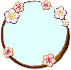年賀状イラスト|梅の木の円形プレート2