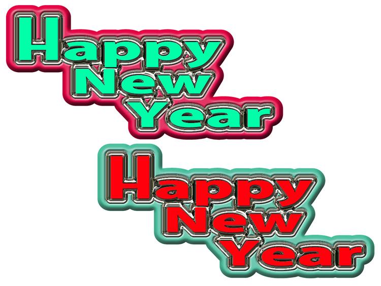 「HappyNewYear」をデザインした年賀状素材の一覧