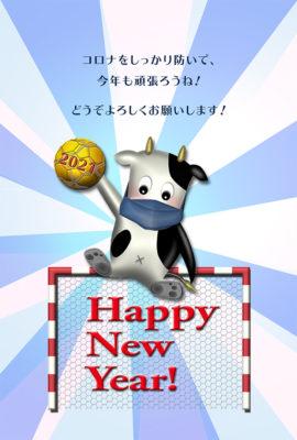 年賀状ダウンロード素材 template-319