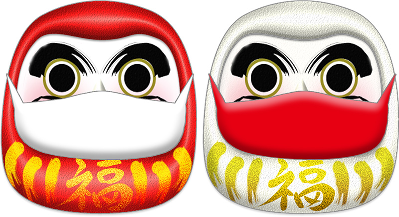 マスクした紅白だるまのイラスト|illust-116