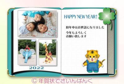 年賀状ダウンロード素材 photo-frame-111