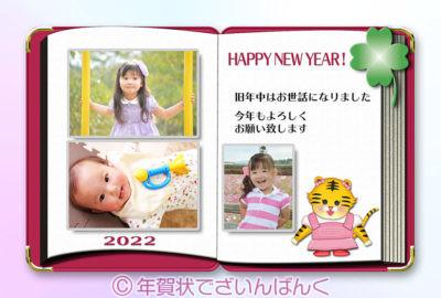 年賀状無料素材ダウンロード photo-frame-112