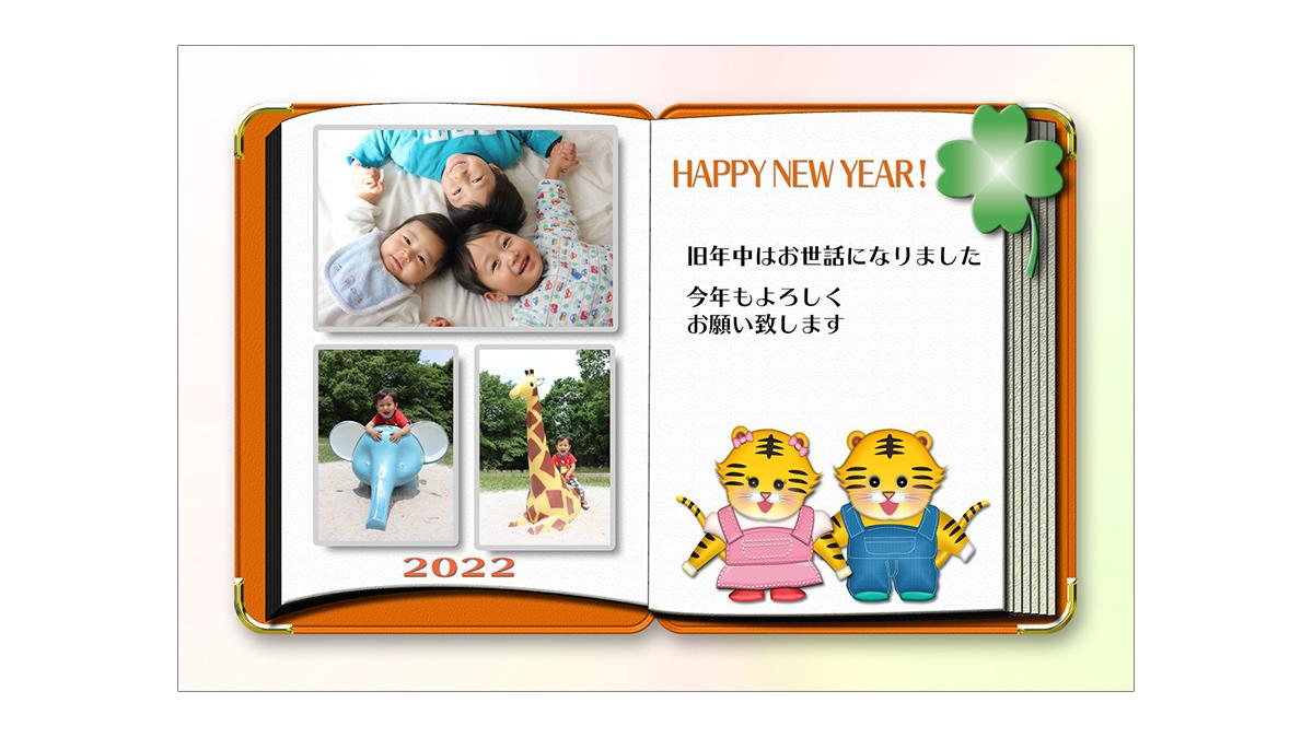 年賀状無料素材ダウンロード photo-frame-113