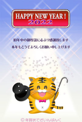 年賀状ダウンロード素材 template-169