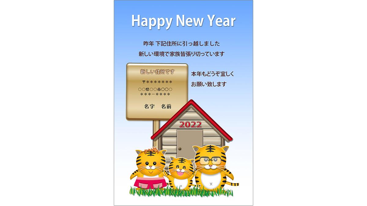 年賀状ダウンロード素材|nenngajyou-294