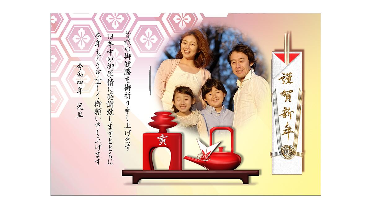 年賀状ダウンロード素材|photo-frame-24