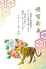 亀甲紋様と牡丹の花、虎の年賀状テンプレート