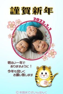 年賀状ダウンロード素材 photo-frame-37