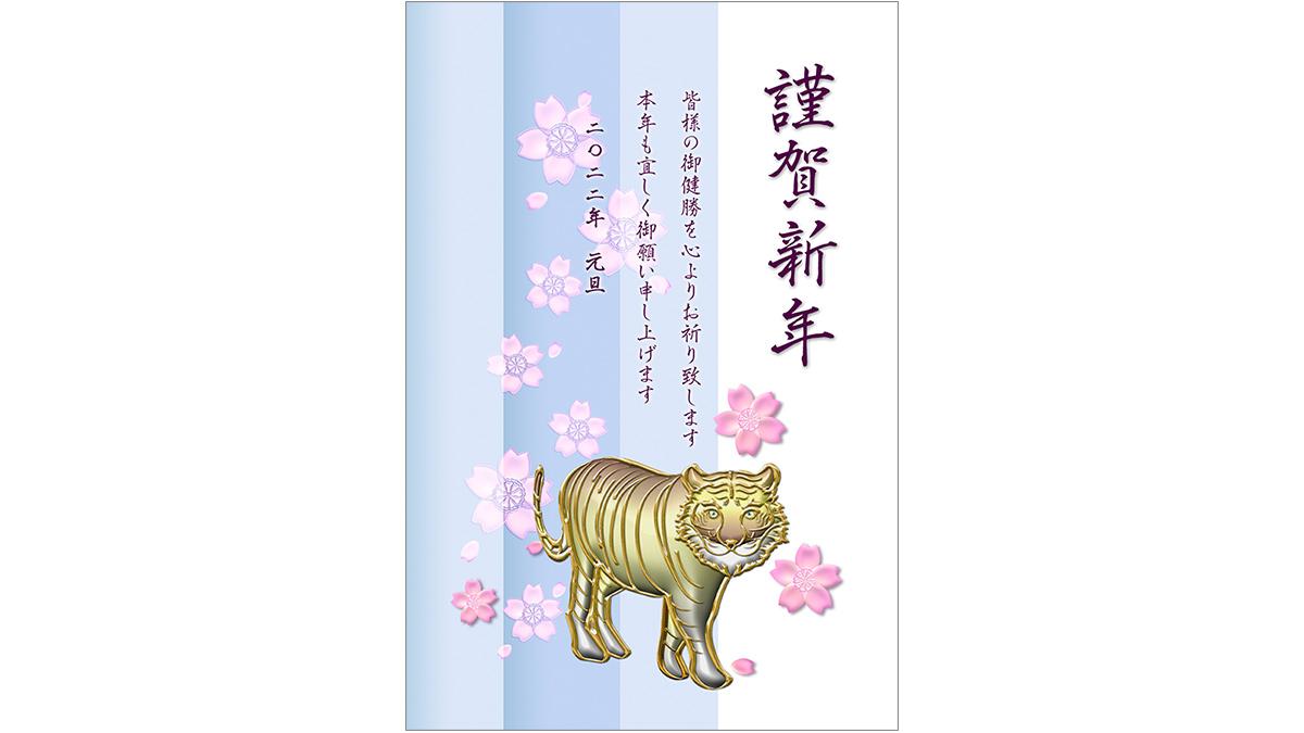 年賀状ダウンロード素材|template-48