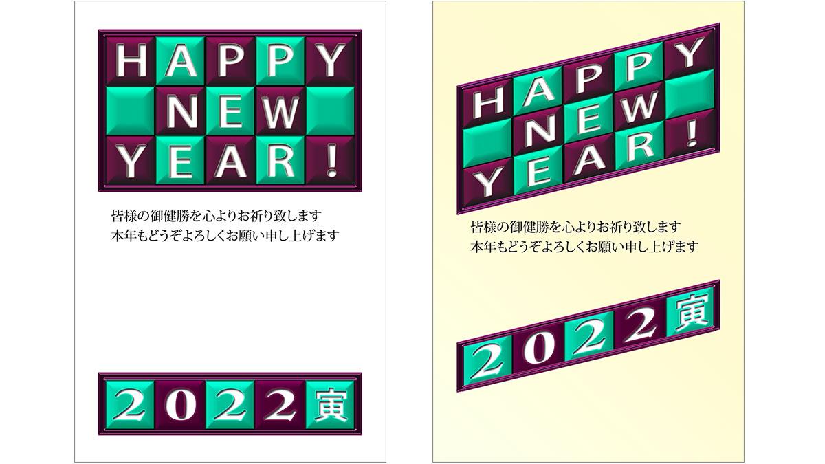 happy new yearの紫と薄緑チェッカーテンプレート