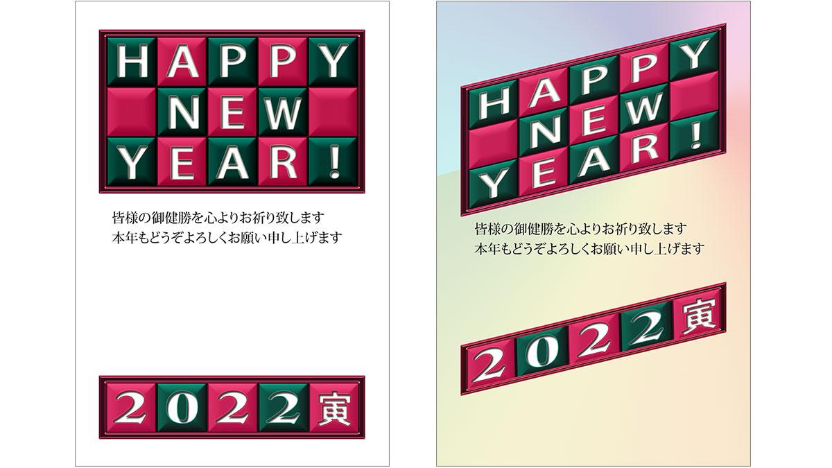 happy new yearのローズ紺碧チェッカーテンプレート
