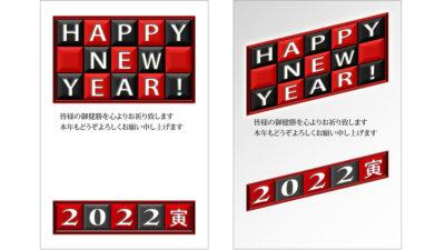 happy new yearの赤黒チェッカー 寅年の年賀状