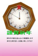 十二支の和時計の年賀状テンプレート