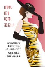 かっこいい女性のドレスを虎柄にした年賀状テンプレート