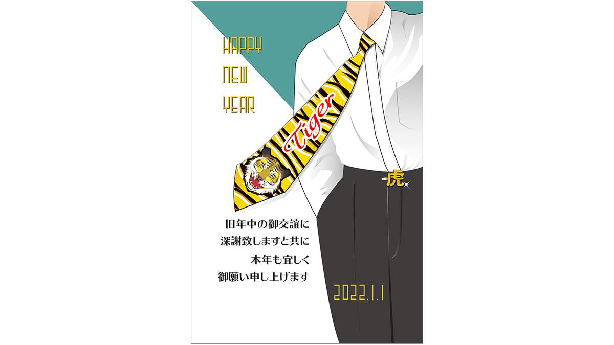 年賀状ダウンロード素材 nenngajyou-108