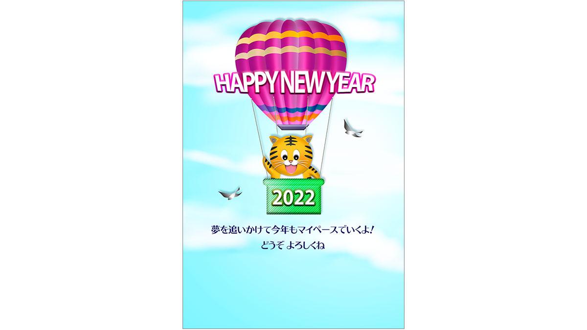 年賀状ダウンロード素材 nenngajyou-203