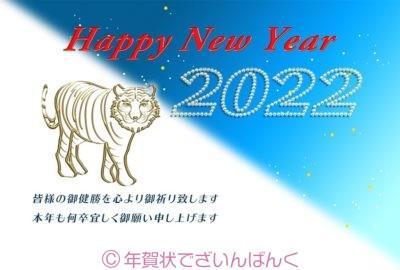 年賀状ダウンロード素材 template-283