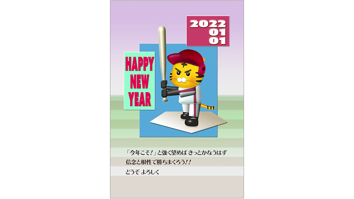 年賀状ダウンロード素材 nenngajyou-268
