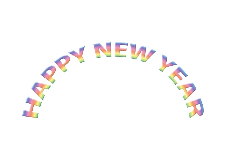 happy new year・虹型のイラスト