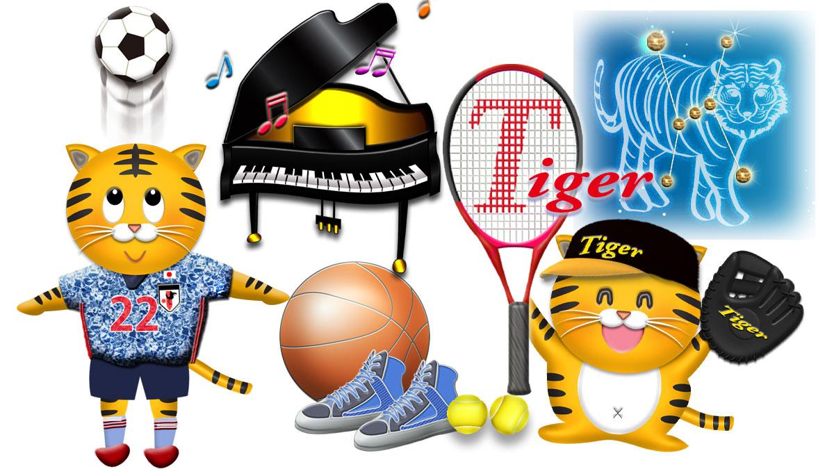 スポーツと趣味の年賀状デザイン(テンプレートと写真フレーム)