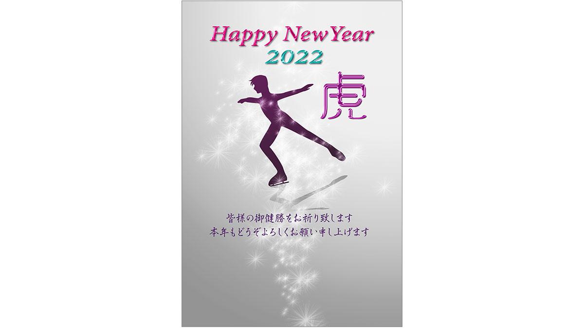 年賀状ダウンロード素材|nenngajyou-262