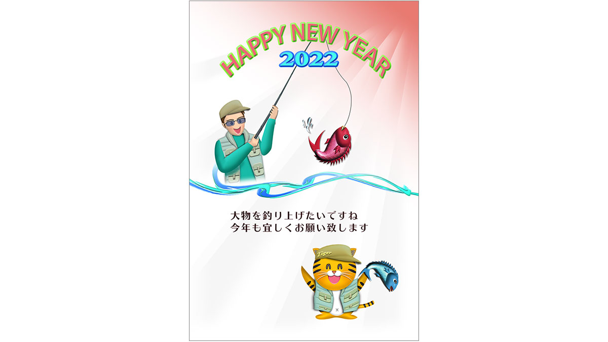 年賀状ダウンロード素材 nenngajyou-290