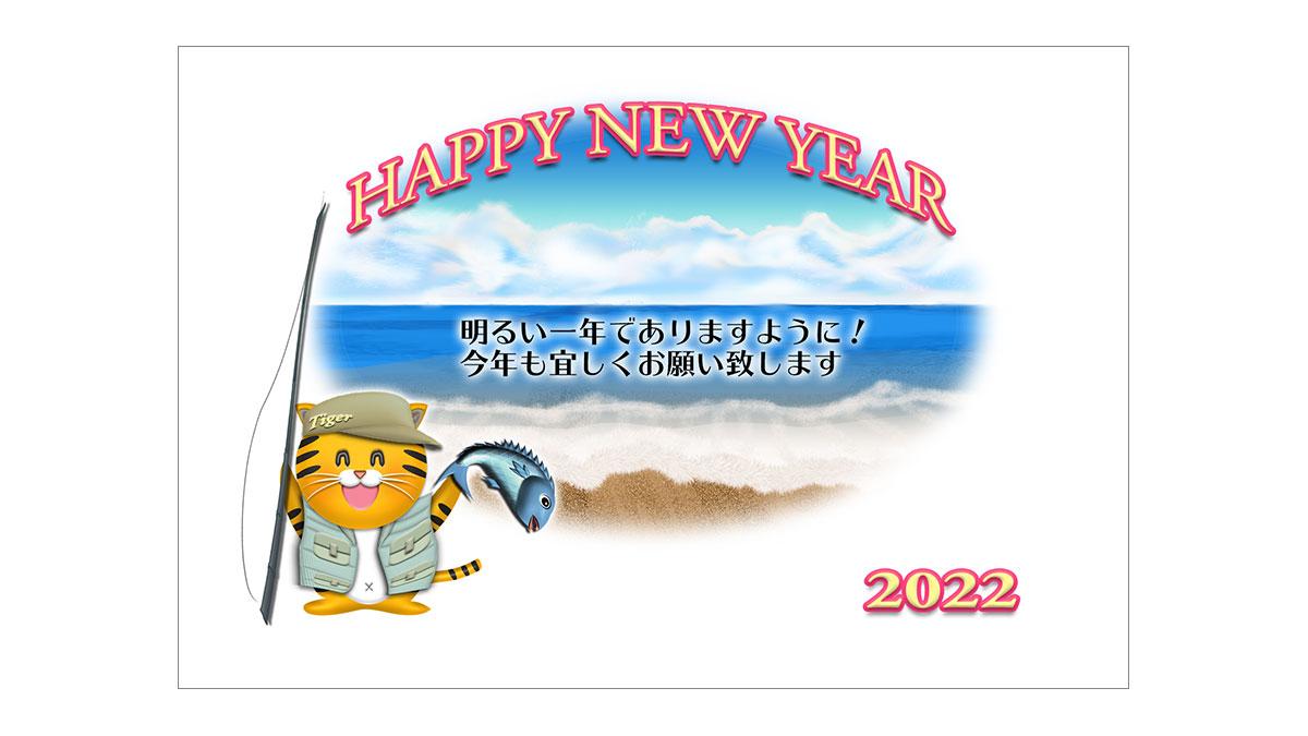 年賀状ダウンロード素材 nenngajyou-291